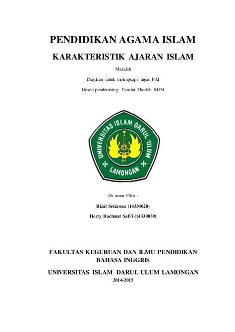 ajaran agama islam makalah pendidikan agama islam karakteristik ajaran islam