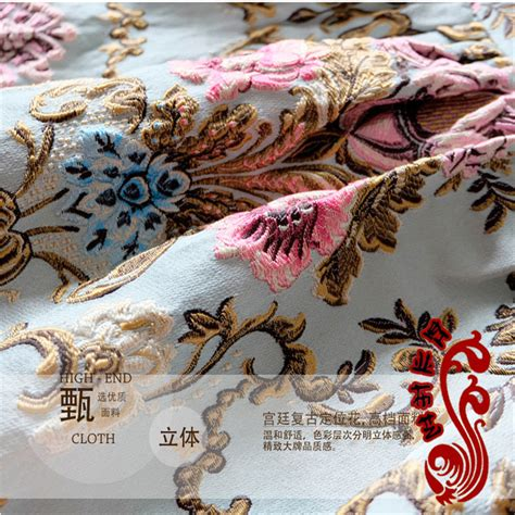 Kain Brukat Kain Brokat Cm 003 buy grosir jok jacquard from china jok jacquard penjual aliexpress alibaba
