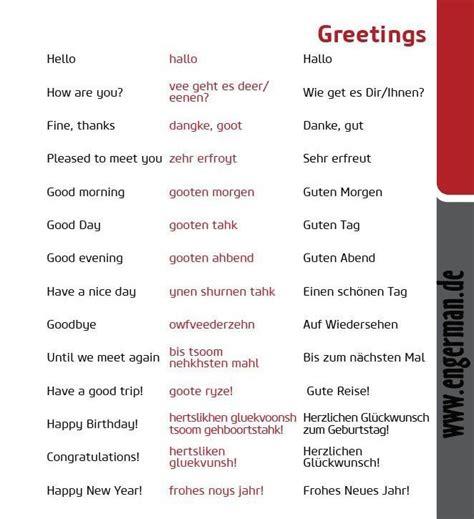 wwwengermande german vocabulary trainer pinterest