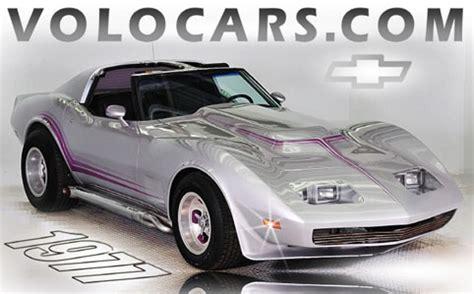 Trulia Official Site Html Autos Auto Dealerships