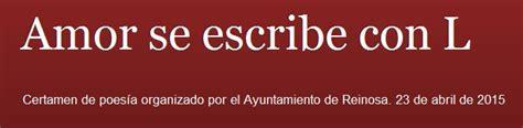 amore se escribe con 8408176412 colegio menesiano san jose reinosa
