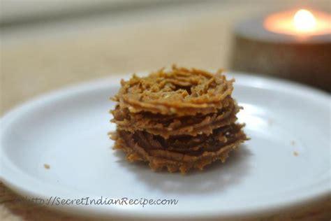 चकल च भ जण Chakli Bhajani In Marathi How To Bhajani Chi Chakali Maharastrian Diwali Snack