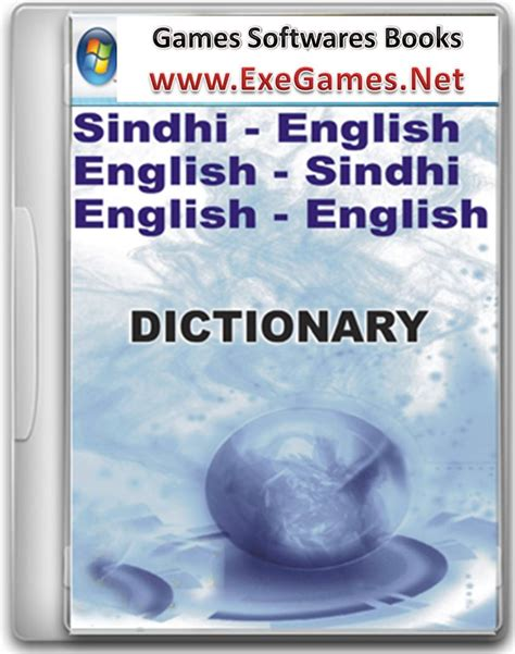 english to english dictionary free download full version pdf sindhi to english dictionary free download free download