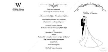 Free Templates For Wedding Invitations by Wedding Invitations Patterns Wblqual