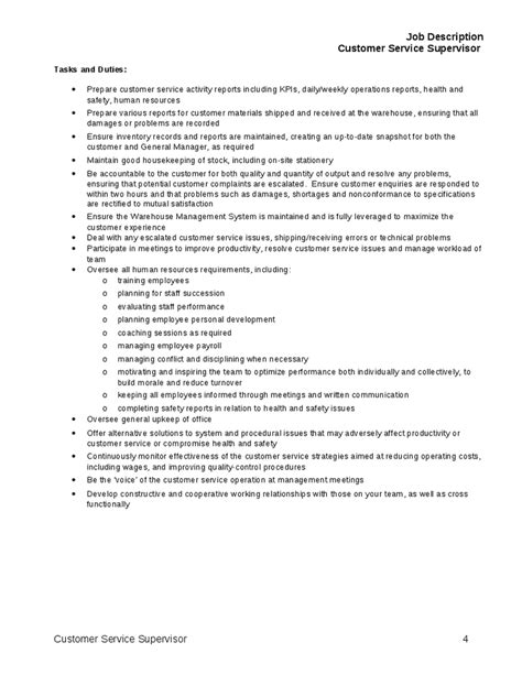 job description for customer service supervisor