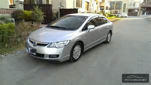 used honda civic hybrid mxb 2006 car for sale in islamabad