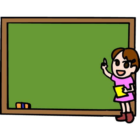 classroom clipart animated classroom clipart