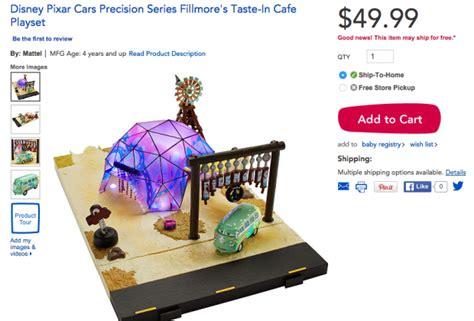 Lost Toys R Us Gift Card - mattel disney pixar cars fillmore s taste in precision series playset at toys r us