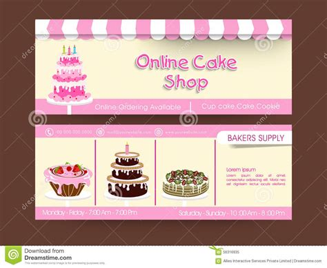 design banner bakery web header design for cake shop stock illustration