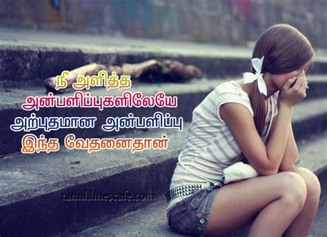 touching photos in tamil love is pain quotes in tamil www pixshark com images