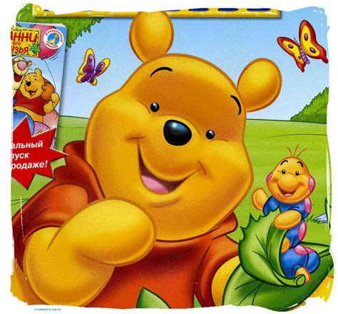 imagenes de winnie pooh feliz cumpleaños winnie pooh