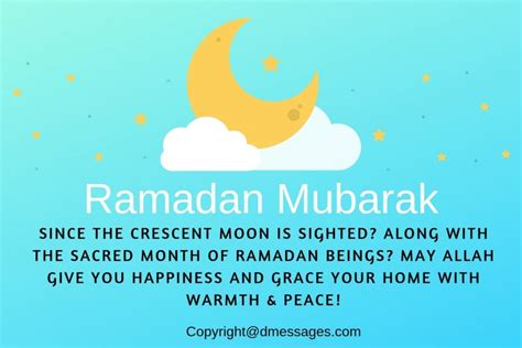 ramadan sms messages urdu dmessages