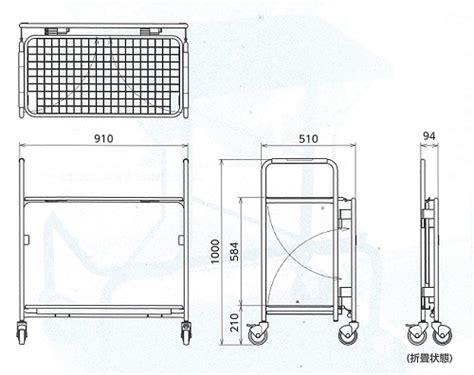 Setelan Me You 2w のぼり旗収納ワゴン台車 m1957nst 2w 測定 包装 物流 専門
