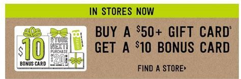 Crazy 8 Gift Card - crazy 8 buy a 50 gift card get a 10 bonus card couponista queen coupons