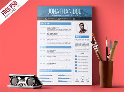 resume web designer resume sample free download beautiful