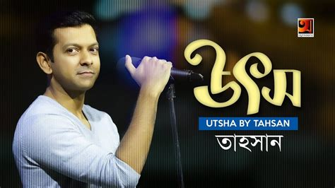 utsho  tahsan  bangla full mp song