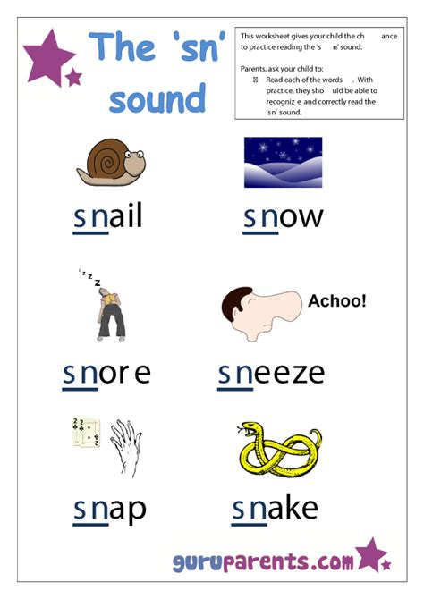 sn words worksheets letter s worksheets guruparents