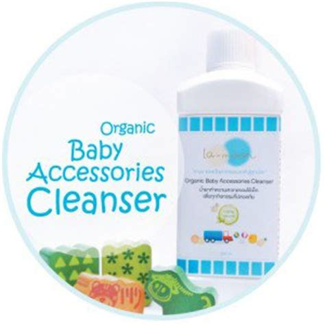 100 free baby sles organic cleaning products liquid for baby