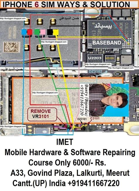 iphone  insert sim card problem solution jumper ways iphone    iphone iphone repair