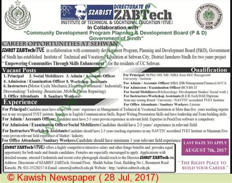 Szabist Mba Admission 2017 by Szabist Zabtech Sindh July 2017