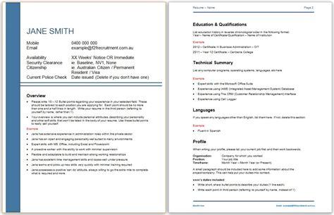 a resume template face2face recruitment