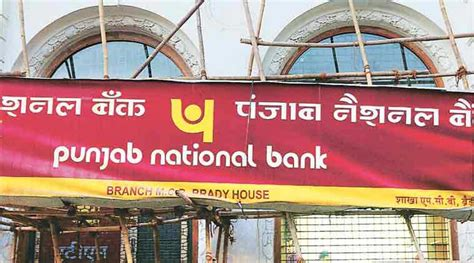 section 409 of indian penal code pnb fraud sec 409 for criminal breach of trust added to