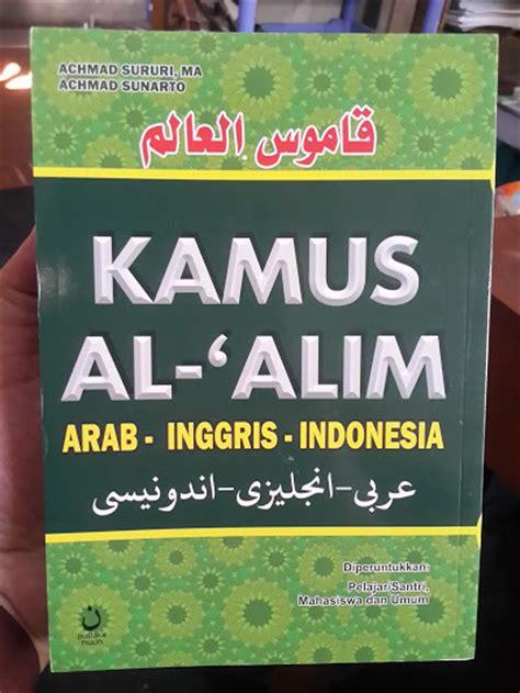buku kamus al alim arab inggris indonesia toko muslim title