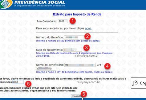 www previdencia social gov com brimposto de renda 2016 tirar extrato do inss para imposto de renda online