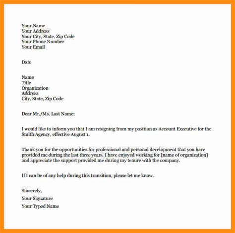 Best Resignation Letter Template 7 best resignation letter for plan template