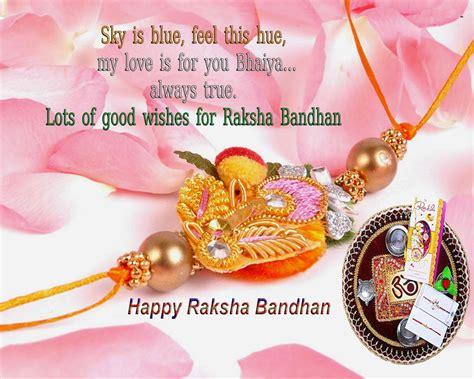 happy raksha bandhan celebration wishes with quotes hd