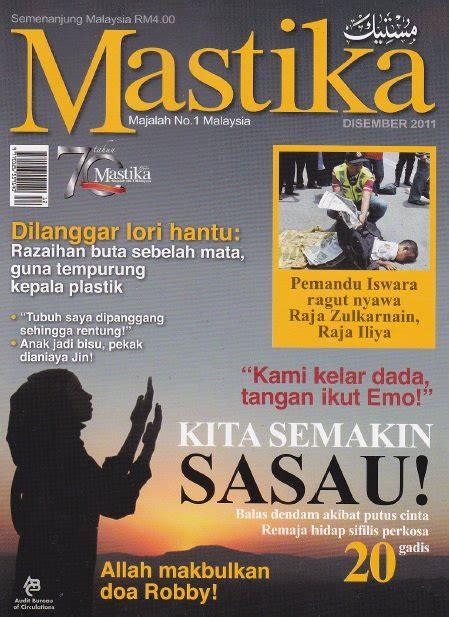 majalah mastika home facebook