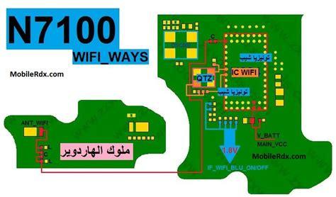 Ic Emmc Samsung Galaxi V Sm G313hz samsung galaxy note ii n7100 wifi problem repair ways solution