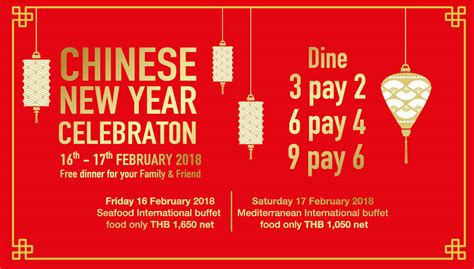 new year buffet hotel 2018 celebrate valentine s day and new year at chatrium