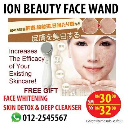 Ssm Detox by Ion Wand Whitening Skin Detox
