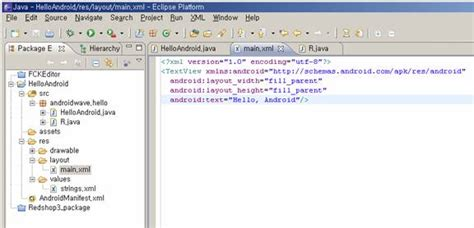 android layout xml namespace korea android www kandroid org