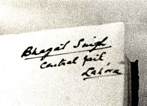 rajguru biography in english bhagat singh rajguru sukhdev bhagat singh s signature english