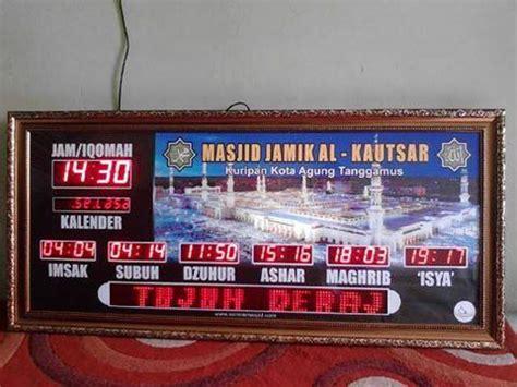 Dekorasi Dinding Jam Dinding Jam Digital Masjid Jam Adzan Dinding Ma jual grosir jam sholat dan jadwal sholat digital di