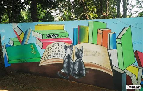 hockey world cup 2018 wiki odia litterateurs wall arts in bhubaneswar odialive