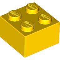 Set Part 2x2 Yellow wall of bricks brick