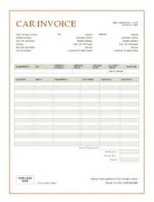dealer invoice for new cars vehicle invoice template free to do list