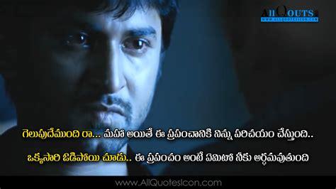 film quotes telugu pilla jamindar movie dialouges wallpapers famous nani