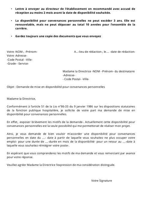 lettre type disponibilit 233 fph