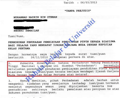 surat daripada ptptn pertukaran dari pinjaman kepada biasiswa 171 rahsia