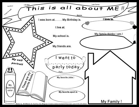 kids all about me poster print out 183 how to make a