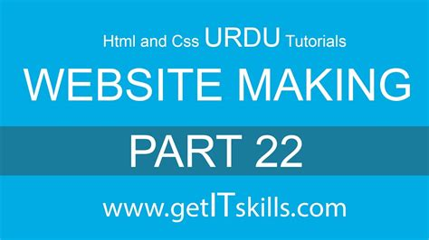 html tutorial urdu youtube html and css in urdu hindi tutorial 22 how to make
