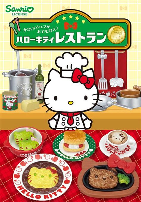 Tas Hello Kittyfor Sale In Japan Only 6 hello restaurant re ment miniature blind box re ment miniature kawaii shop modes4u