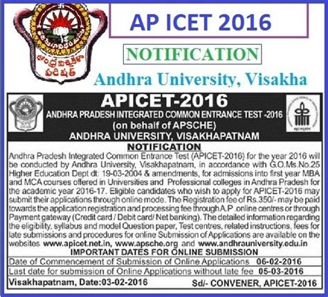 Icet For Mba by Ap Icet 2016 Notification Mca Mba Admissions Timetable
