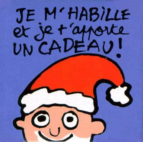 libro je mhabille et je livre je m habille et je t apporte un cadeau b 233 n 233 dicte guettier 201 cole des loisirs loulou