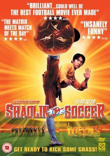 film recommended yang wajib ditonton film film tentang sepakbola yang wajib ditonton