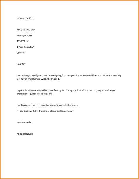resignation letter resignation revoke letter formal